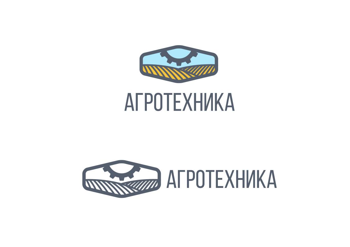 Разработка логотипа для компании Агротехника фото f_0905bfee8a3cadcf.jpg