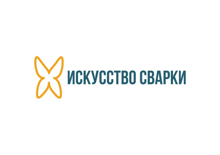 Разработка логотипа для Конкурса фото f_5555f6ccfa5a3491.jpg