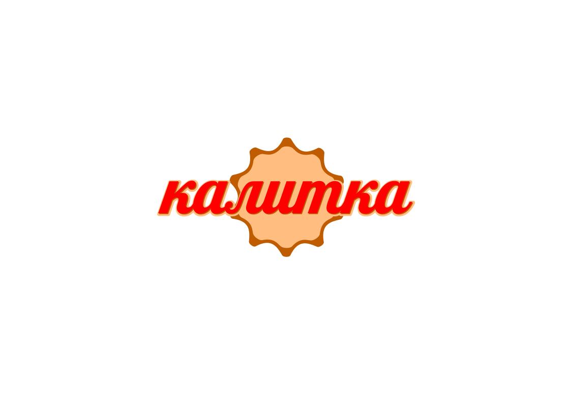 Нейминг + лого продуктовый минимаркет  фото f_6205c02b06549093.jpg