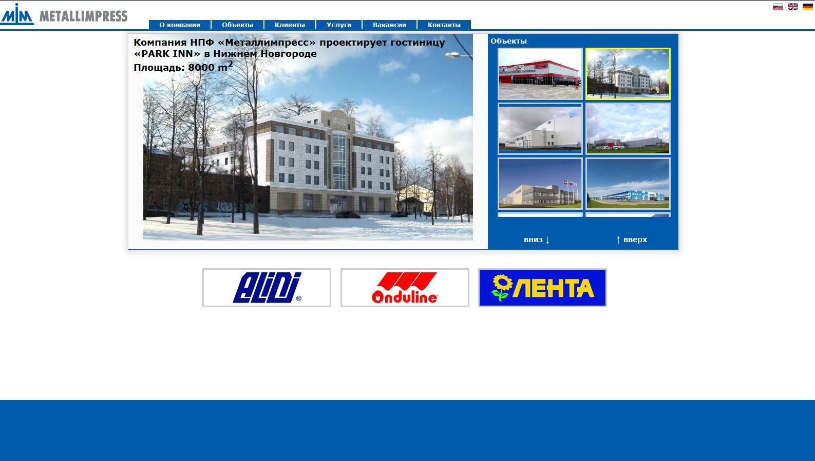 mimpress.ru