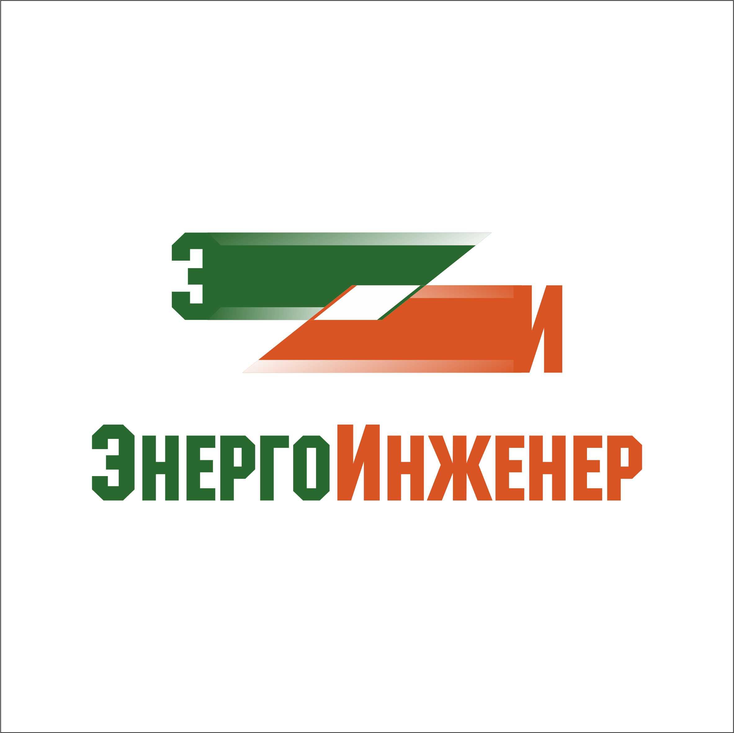Логотип для инженерной компании фото f_29851c80a9db4a31.jpg