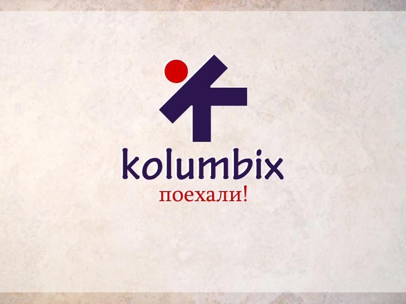 Создание логотипа для туристической фирмы Kolumbix фото f_4fb38ddeab6be.png