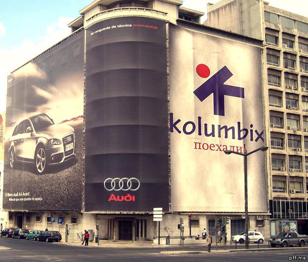 Создание логотипа для туристической фирмы Kolumbix фото f_4fb38de982b13.jpg