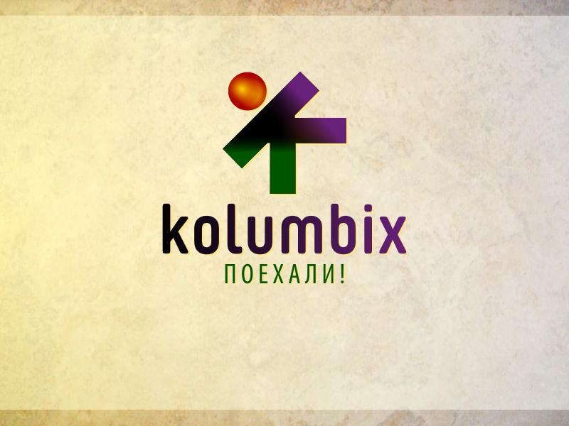 Создание логотипа для туристической фирмы Kolumbix фото f_4fb53ba05a212.png