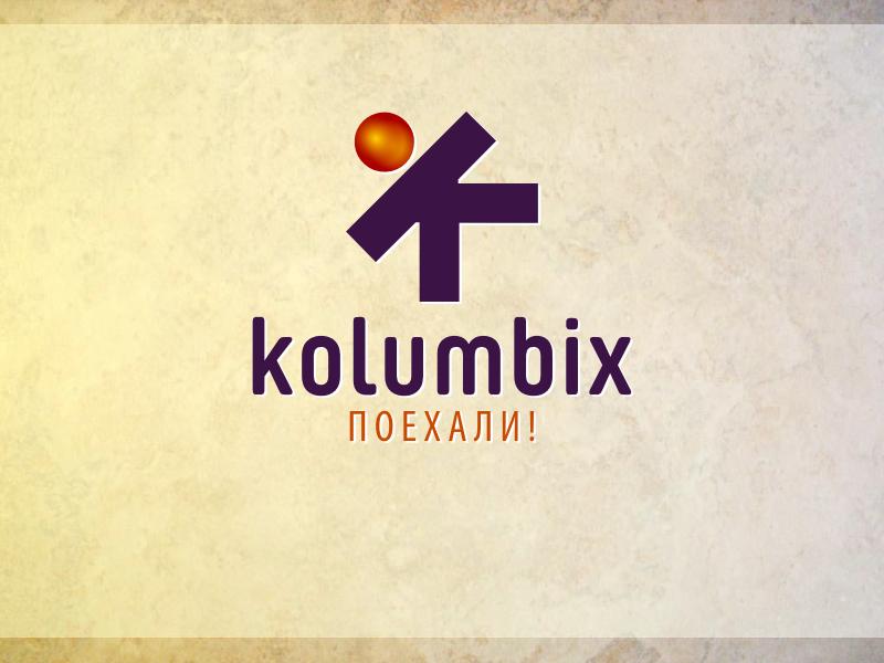 Создание логотипа для туристической фирмы Kolumbix фото f_4fb550e77a0b9.png