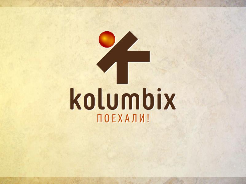 Создание логотипа для туристической фирмы Kolumbix фото f_4fb550eeead61.png