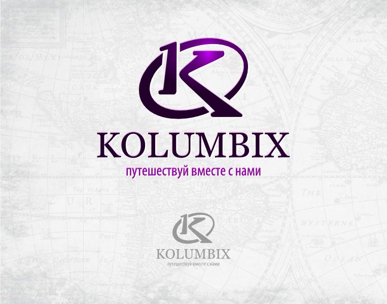 Создание логотипа для туристической фирмы Kolumbix фото f_4fba65a178fed.png