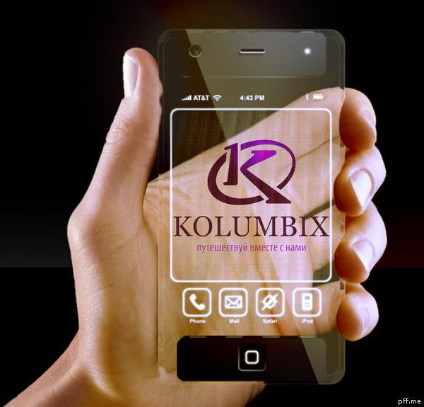 Создание логотипа для туристической фирмы Kolumbix фото f_4fba65ab3257a.jpg