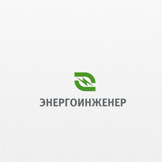 Логотип для инженерной компании фото f_40351c5fe7d39097.png