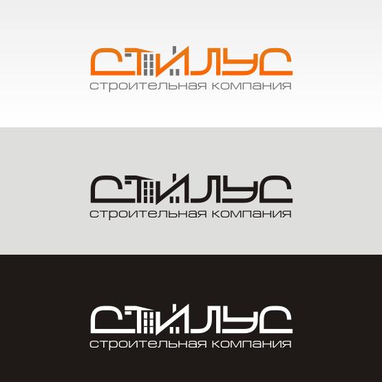 """Логотип ООО """"СТИЛУС"""" фото f_4c405e651ff4e.png"""