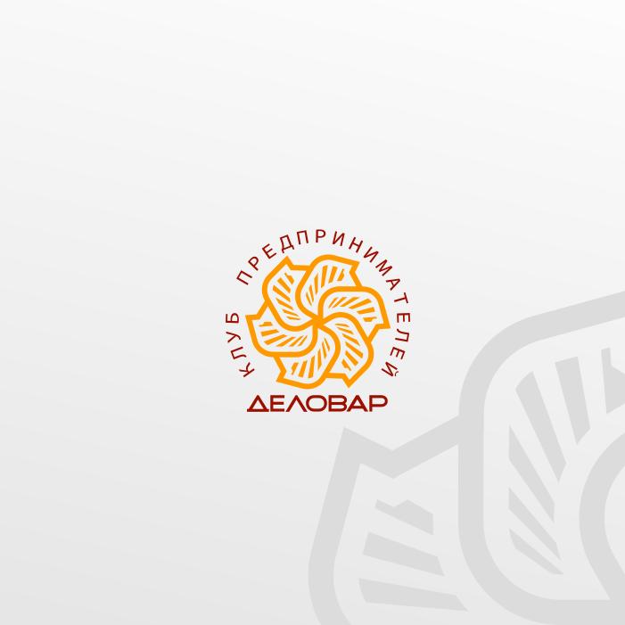 """Логотип и фирм. стиль для Клуба предпринимателей """"Деловар"""" фото f_50498c4b54f16.png"""