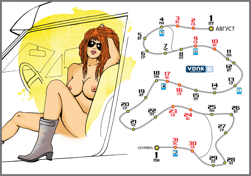 страница календаря VDNK.август