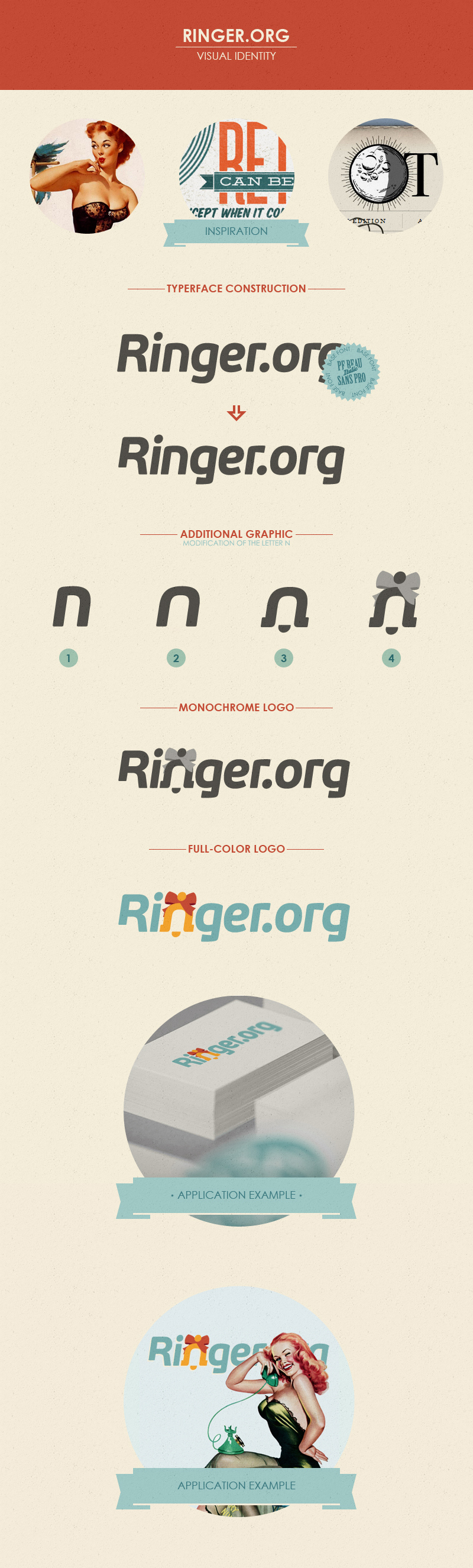 лого ringer.org