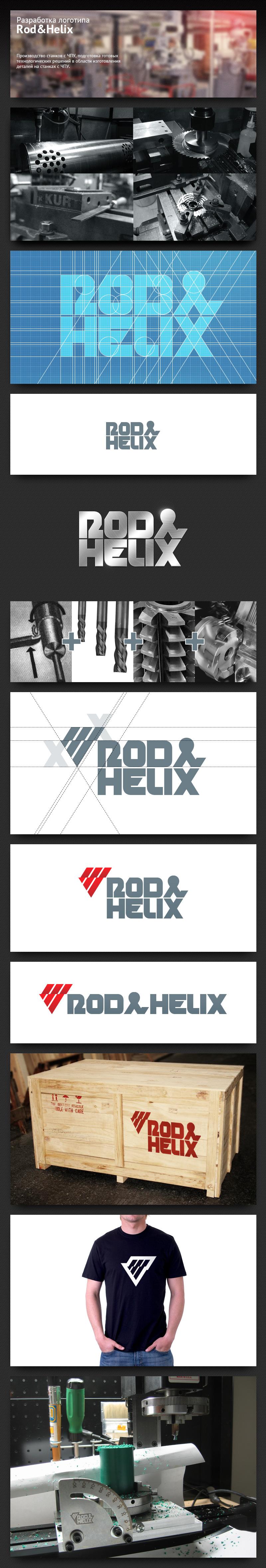 rod&helix