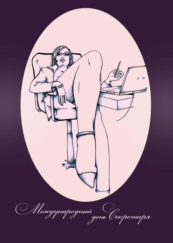 открытка для C-art