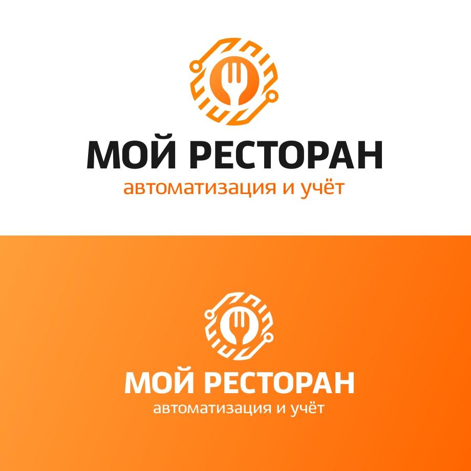 Разработать логотип и фавикон для IT- компании фото f_5375d54f4b22a897.jpg