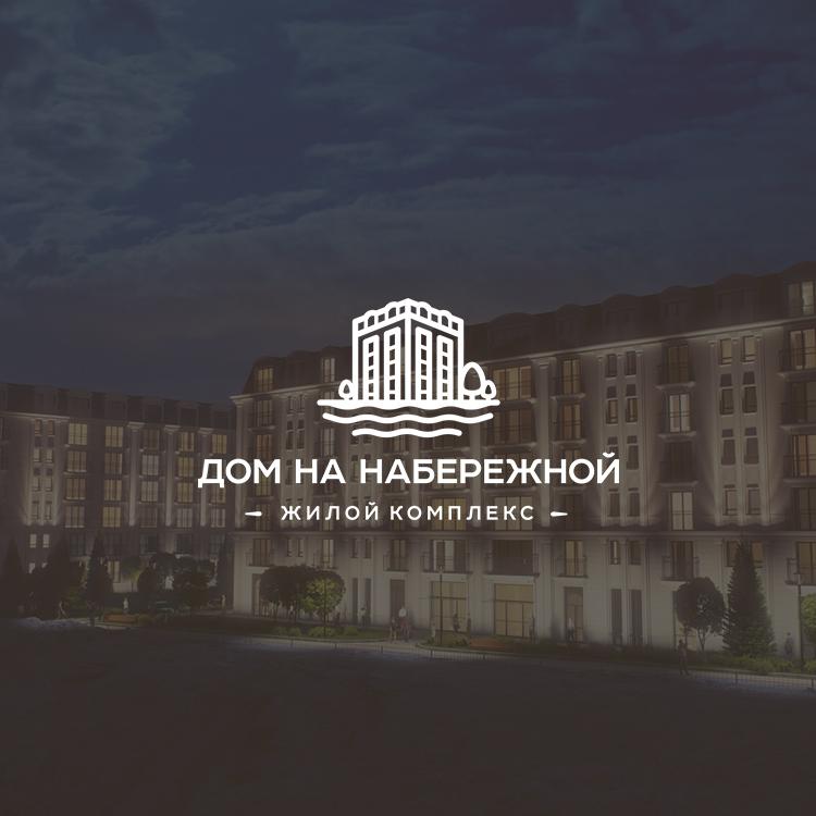РАЗРАБОТКА логотипа для ЖИЛОГО КОМПЛЕКСА премиум В АНАПЕ.  фото f_8175de7ce6313fd7.jpg