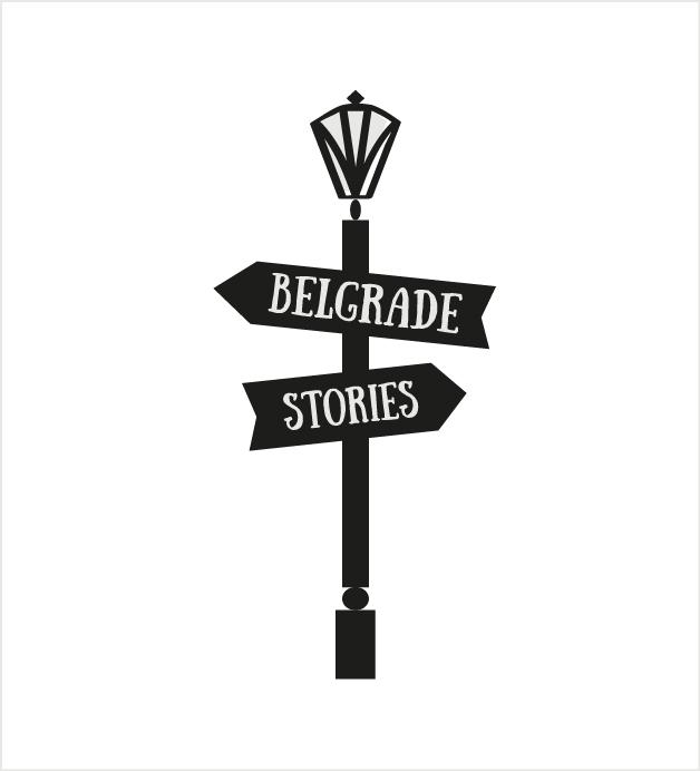 Логотип для агентства городских туров в Белграде фото f_1985890879ac8008.jpg