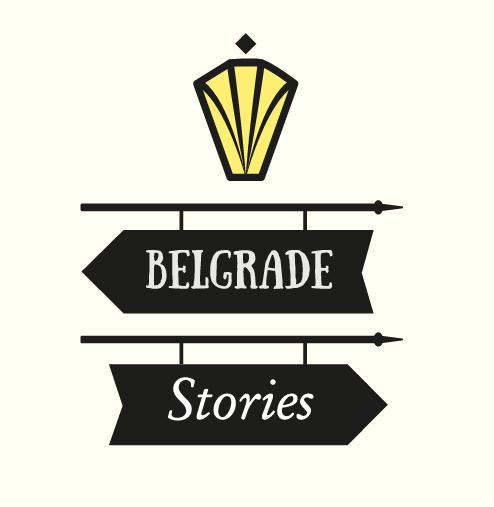 Логотип для агентства городских туров в Белграде фото f_8315893a077b8db9.jpg