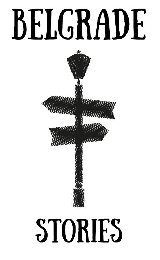 Логотип для агентства городских туров в Белграде фото f_86258939bf318fb7.jpg