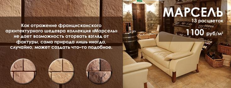Баннер статика (www.fasad365.ru)