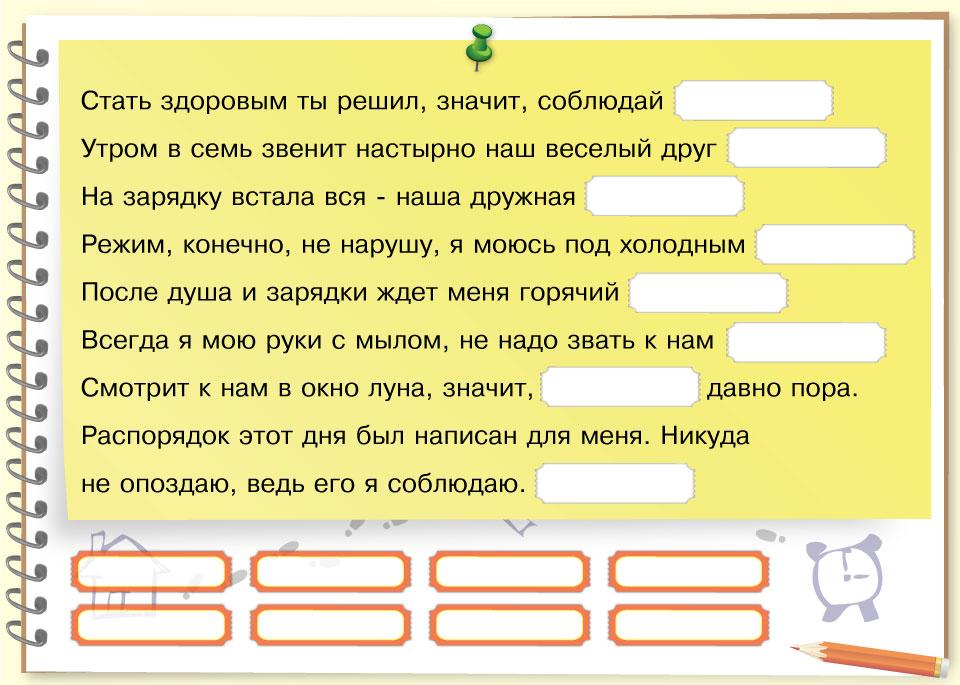 Детские образовательные игры