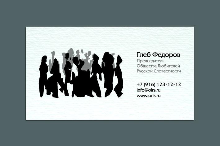 дизайн  визитки фото f_4d778c9d7c7ba.jpg