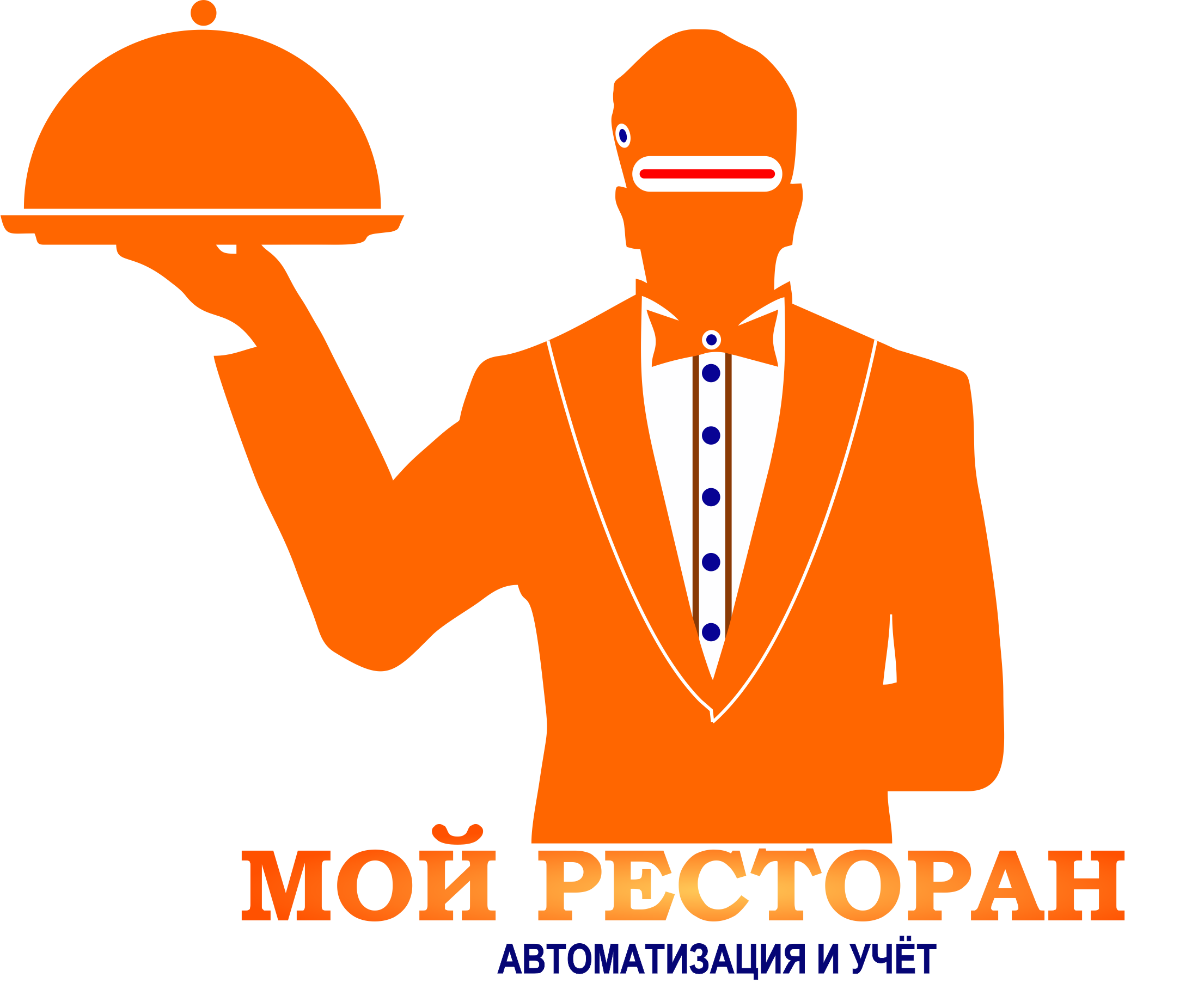 Разработать логотип и фавикон для IT- компании фото f_9365d5415c061fb5.png