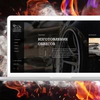 Сайт-каталог для тюннинг ателье