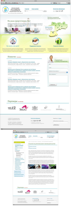РЦПиСП — Корпоративный сайт