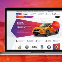 Сайт для специализированного автотехцентра