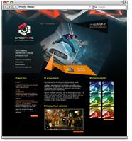 Экстримцентр Спортекс — промо сайт