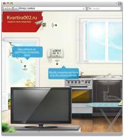 Kvartira002 — промо сайт