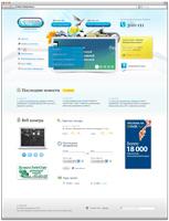 СКТВ - корпоративный сайт