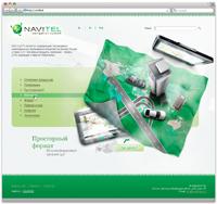 Навител — корпоративный сайт