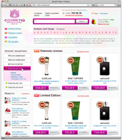 Косметик — интернет магазин