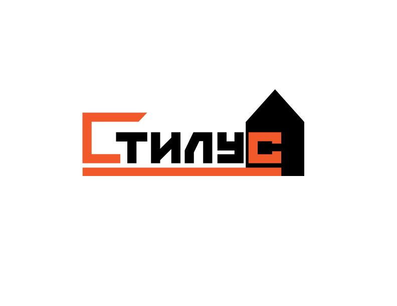"""Логотип ООО """"СТИЛУС"""" фото f_4c387fed59a10.jpg"""