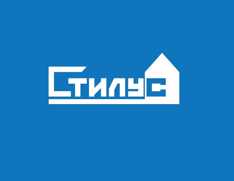 """Логотип ООО """"СТИЛУС"""" фото f_4c387ff449097.jpg"""