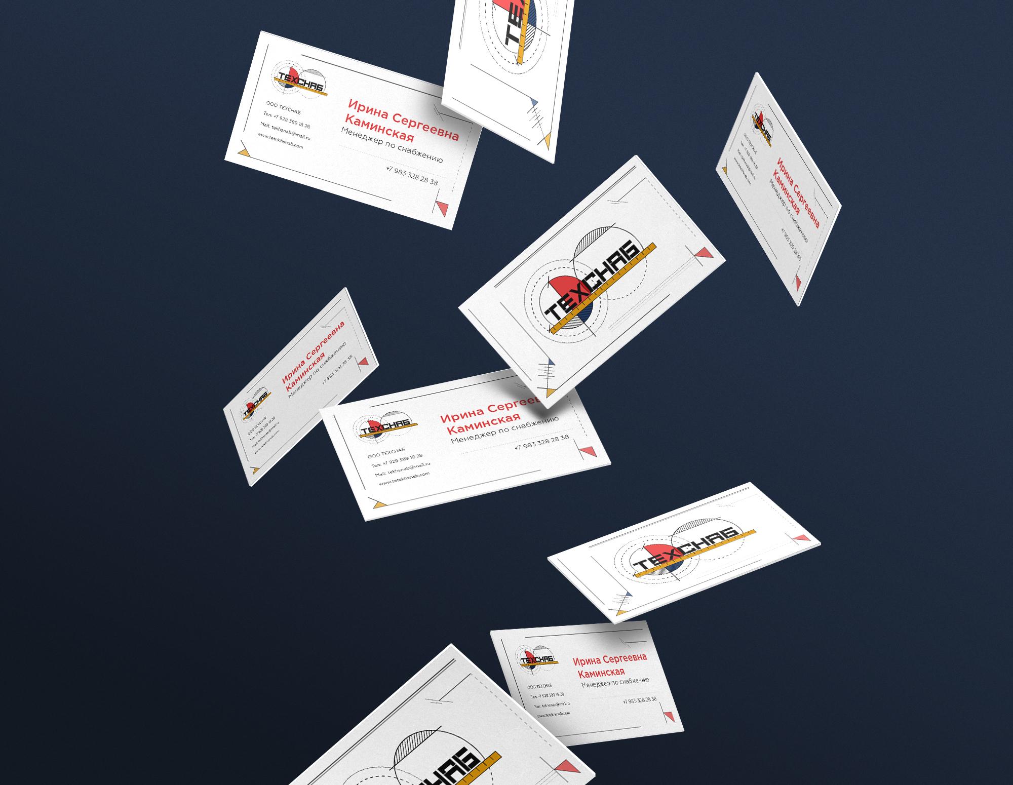 Разработка логотипа и фирм. стиля компании  ТЕХСНАБ фото f_4375b2093cf0a202.jpg
