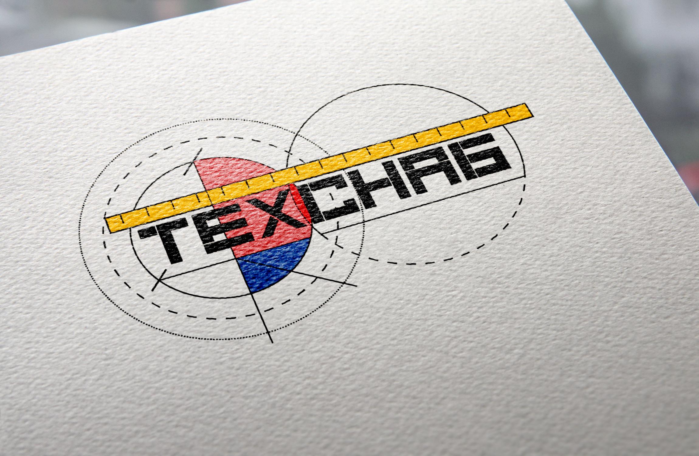 Разработка логотипа и фирм. стиля компании  ТЕХСНАБ фото f_8135b1f1e6bf2fd3.jpg