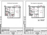 Перепланировка жилых помещений