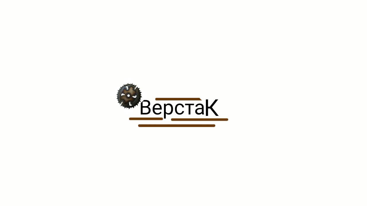 Логотип магазина бензо, электро, ручного инструмента фото f_6735a0e738608083.png