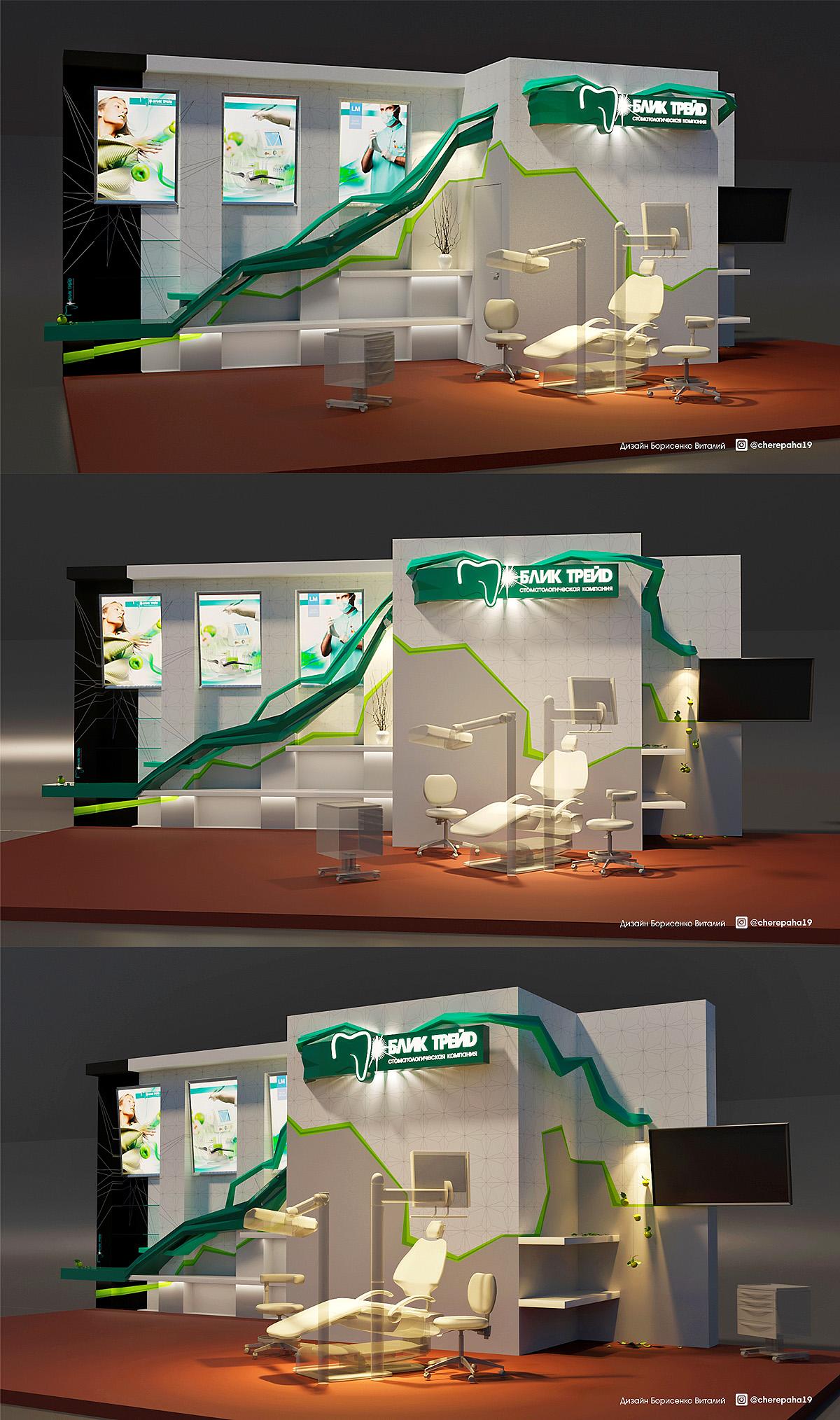 """Дизайн павильона для компании """"БликТрейд"""" вар. №1"""