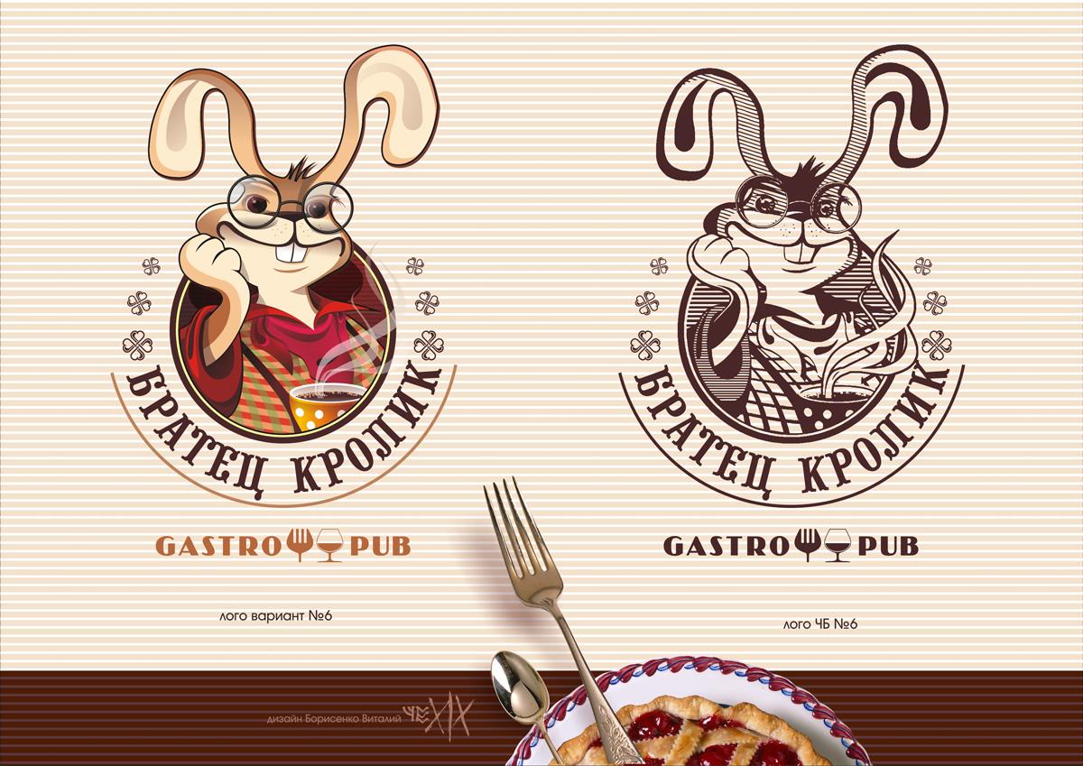 лого Братец Кролик