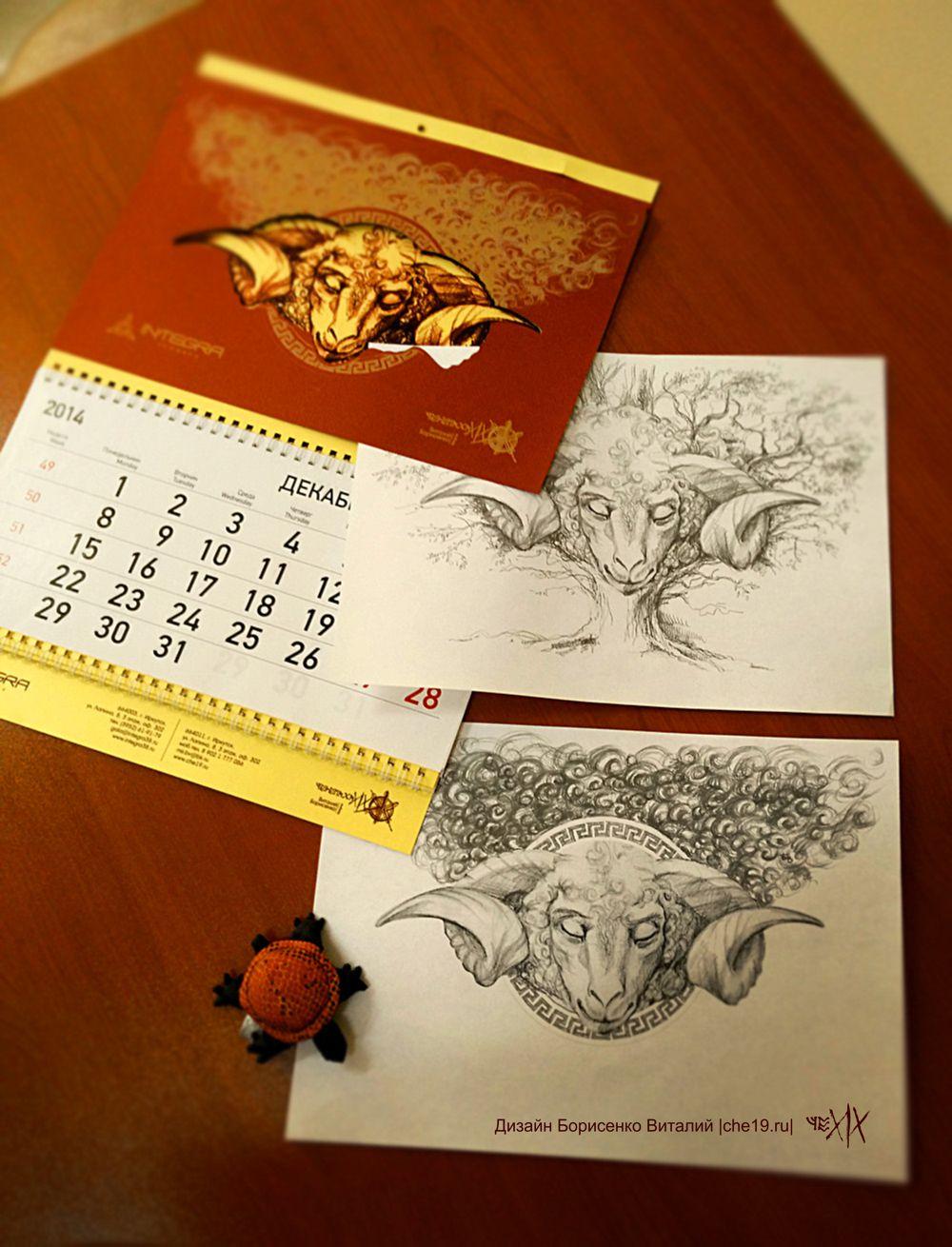 Дизайн квартального календаря для РА ИНТЕГРА