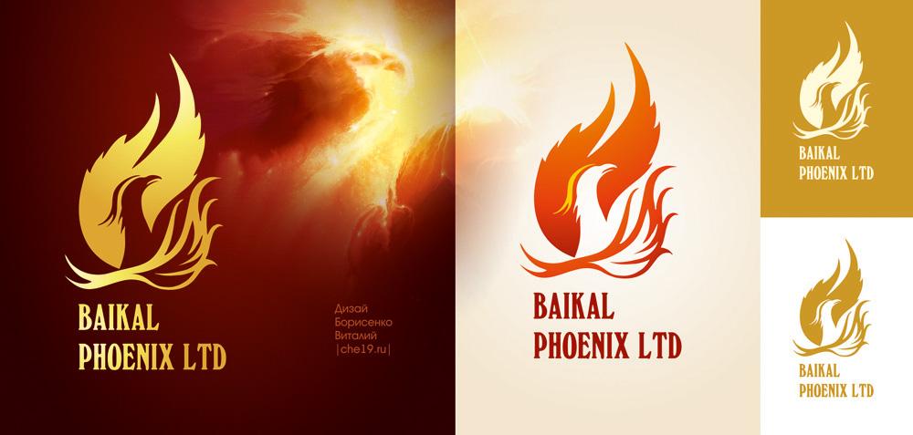 Лого Байкальский феникс