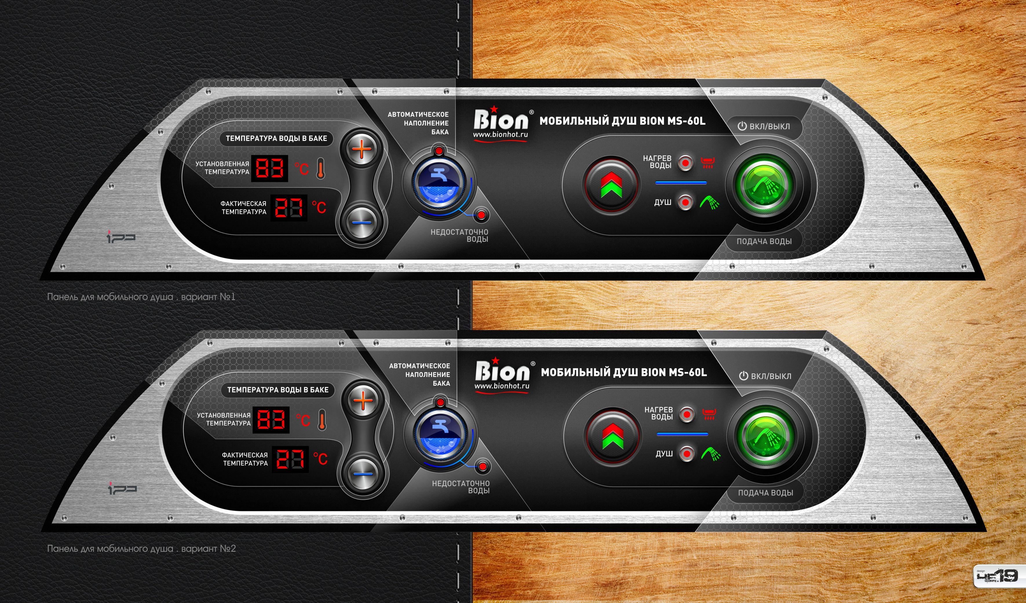 панель управления для мобильного душа BION