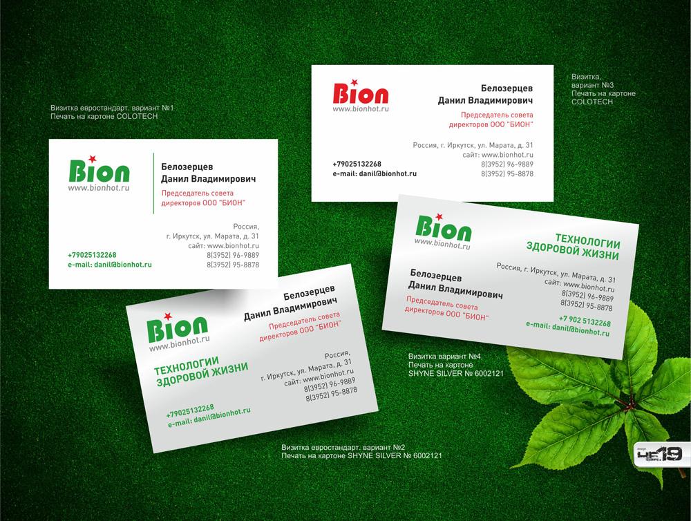 визитки Байон