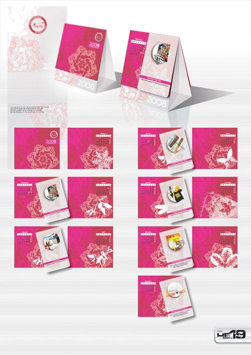 Новогодний календарь 2008 РА ПЧЕЛА