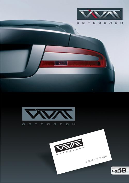 лого Виват